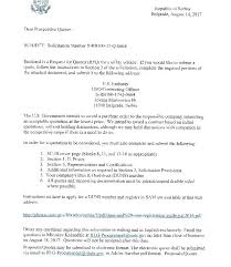 Solicitation Invitation Letter | U.s. Embassy In Serbia