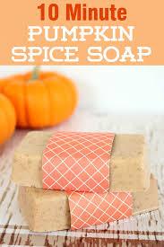 make your own diy pumpkin e soap in less than ten minutes