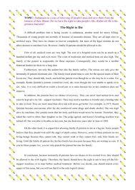 sample of an argumentative essay academic essay sample argument essays mesa community college a sample argumentative essay
