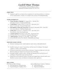 Retail Objective Resume Resume Objectives Retail Assistant Manager ...