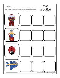 Start studying jolly phonics reading. Cvc Worksheets Have Fun Teaching