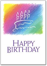Folded Birthday Card Colorful Birthday Card Folding Card Smartpractice Veterinary