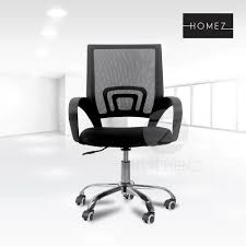 office chair picture. Homez Mesh Office Chair HMZ-OC-MB-6020 With Ergonomic Design \u0026 Chrome Picture