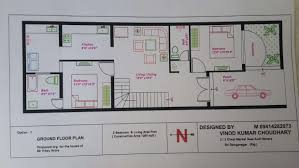 45 graphics kitchen layout design lovely as 45 x 50 house plans inspirational 30 elegant home
