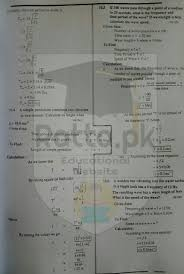 matric th class physics chapter numerical problems solved 10th class physics chapter 10 numerical problems solved 3