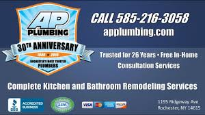 AP Plumbing Rochester NY Kitchen And Bath Remodelers YouTube - Kitchen and bath remodelers