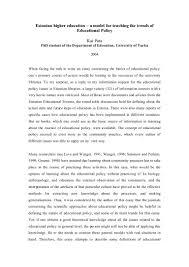 educationalpolicy essay pata