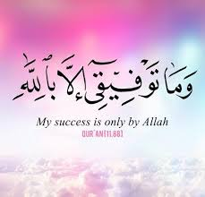 40 Beautiful Inspirational Islamic Quran Quotes Verses In English Impressive Muslim Quotes And Images