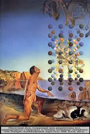Картины Сальвадора Дали творчество Сальвадора Дали сюрреализм Сальвадор Дали картина Обнажённый Дали созерцающий пять упорядоченных тел превращающихся в корпускулы