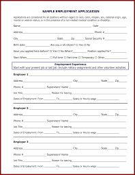 job application sample pdf sendletters info sample of job application new calendar template site
