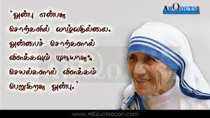 Best Life Motivation Tamil Kavithai Mother Teresa Quotes In Tamil