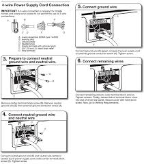 electrical where does the ground wire go in a prong dryer cord 4 wire instructions