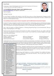 ... qa qc civil engineer merchant marine. cna resume sample skills my name  sandra cisneros essay top