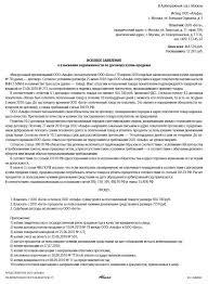 Дневник отчет по производственной практике электрика Свежие файлы Отчет по производственной эксплуатационной практике в