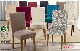 stein mart chairs chair ideas