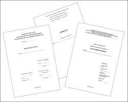 Скачать титульные листы реферат курсовая диплом ru Скачать титульные листы реферат курсовая диплом