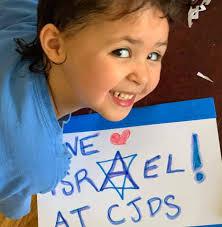 This year's יום העצמאות (Yom HaAtzmaut)... - Chicago Jewish Day School    Facebook