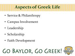 baylor letter of recommendation greek life at baylor university ppt download