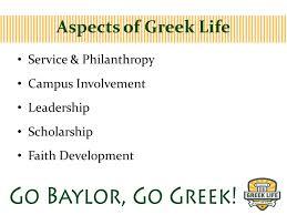 Greek Life At Baylor University Ppt Download
