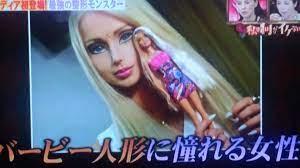 フランス 人形 整形