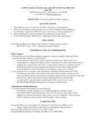 Resume Summary Or Objective On Resume