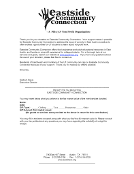Non Profit Donation Letter Template Non Profit Thank You Letter Template Major Magdalene