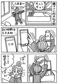 広告マンガ制作についてとんぼスタジオ
