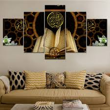 Print Abstract Wall Art <b>HD 5 Pieces</b>/<b>Set</b> Islamic Qur'An Home ...