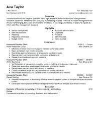 Accounts Payable Clerk Resume Sample Best Accounts Payable