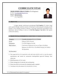 CV Of Mohammed Imran Pasha Civil Site Engineer Cum QS Shaik Inspiration Sample Resume Of A Civil Engineer