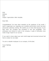 Job Letter Template Appreciation Email Sample Compliant Thank You