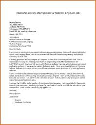 cover letter sample for unadvertised position intern cover letters examples internship cover letter sample for network writing a speculative cover letter