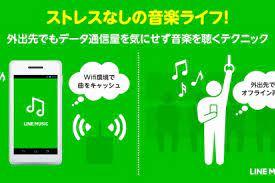オフライン でも 聞ける 音楽 アプリ 無料