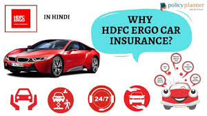 You stand to lose your accumulate no claim bonus if the car insurance policy lies in lapsed state for more than 90 days. Hdfc Ergo Car Insurance In Bangla 10 ম ন ট অনল ইন Hdfc Ergo গ ড ব ম ন ত ক ন ন Youtube