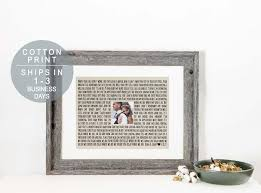 personalized photo frame wedding song