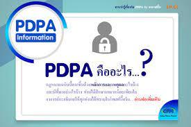 PDPA คืออะไร? - Cpmconsult