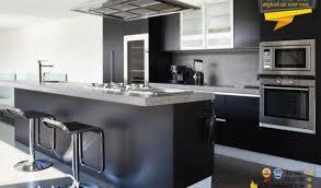 Cuisine équipée Moderne Home Design