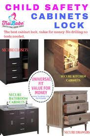 Cabinet Locks Baby Universal Fitcabinet Locks Baby Cupboards