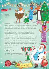 NSPCC Letter from Santa 2014