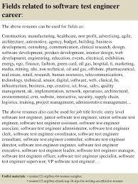 help with esl application letter online essay of internet in hindi      Software Test Engineer CV   rne  i