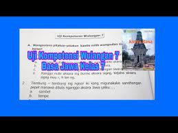 Kunci jawaban lks revisi bahasa indonesia halaman 52 53 kunci jawaban kirtya basa kelas 7 halaman 52, kunci jawaban lks revisi bahasa indonesia halaman 52 53 ulasan file dan info berikut ini adalah kumpulan dari berbagi sumber tentang kunci jawaban lks. Uji Kompetensi Wulangan 7 Kirtya Basa Basa Jawa Kelas 7 Youtube