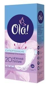 Ola! <b>Light</b> стринг-мультиформ <b>прокладки ежедневные</b> Нежная ...