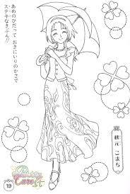 Http Www Pretty Cure It Grafica