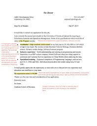web dev 2 page 1 how do you end a cover letter