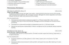 Bank Reconciliation Resume Sample Bank Reconciliation Resume Sample