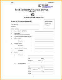 Biodata Format For Teacher Job Pdf Resume Template Example