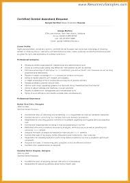 Dental Assistant Resume Sample Classy Dental Assistant Resume Objective Resume Objective Entry Level