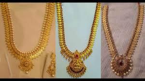 Joyalukkas Kasulaperu Designs With Price Gold Kasumala Designs With Price Kasulaperu Designs