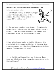 Multiplication Word Problems on the Baseball FieldClick to Print!