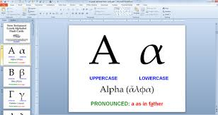 Alphabet Flashcards Free Printable  Things To Make And Do Make Flash Cards Free
